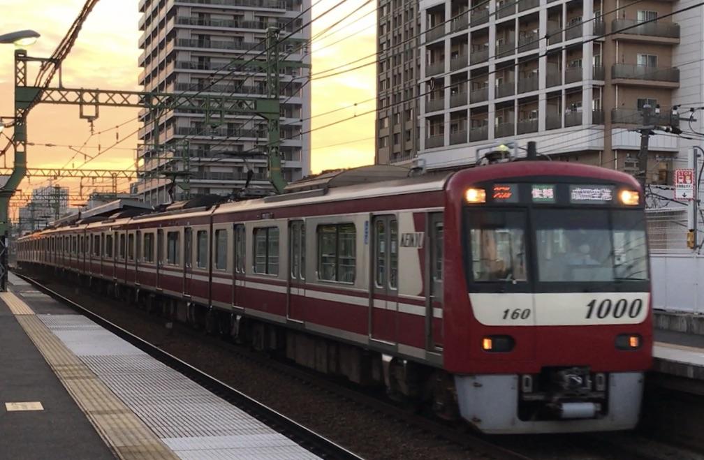 京急東神奈川駅を通過する1153編成快特成田空港行き(2020/10/12)