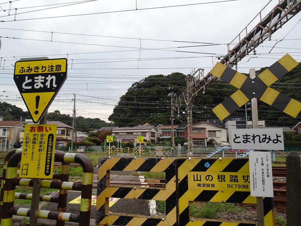 JR逗子駅の少し先にある、警報機・遮断機の無い踏切(2020/9/22)
