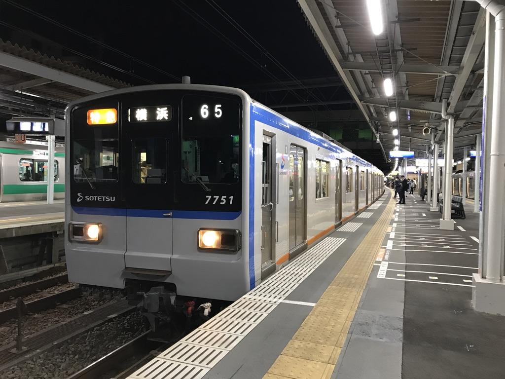 西谷駅3番線に到着した7751F特急横浜行き(2020/10/18)