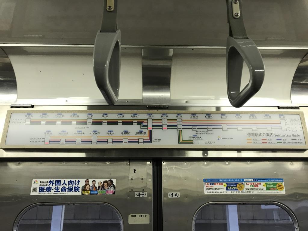 7751F快速湘南台行きの車内停車駅案内板(2020/10/18)