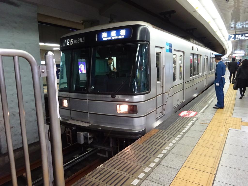 東京メトロ03系(2015/12/3@六本木駅)
