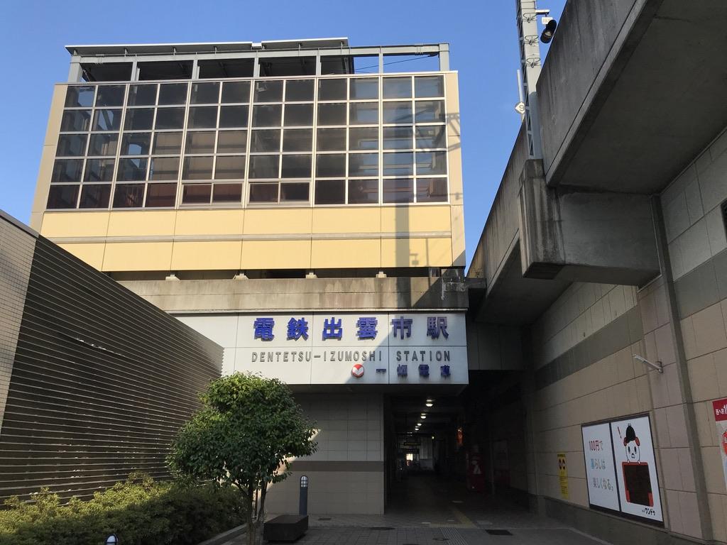 JR出雲市駅側から見た電鉄出雲市駅の外観(2020/10/17)
