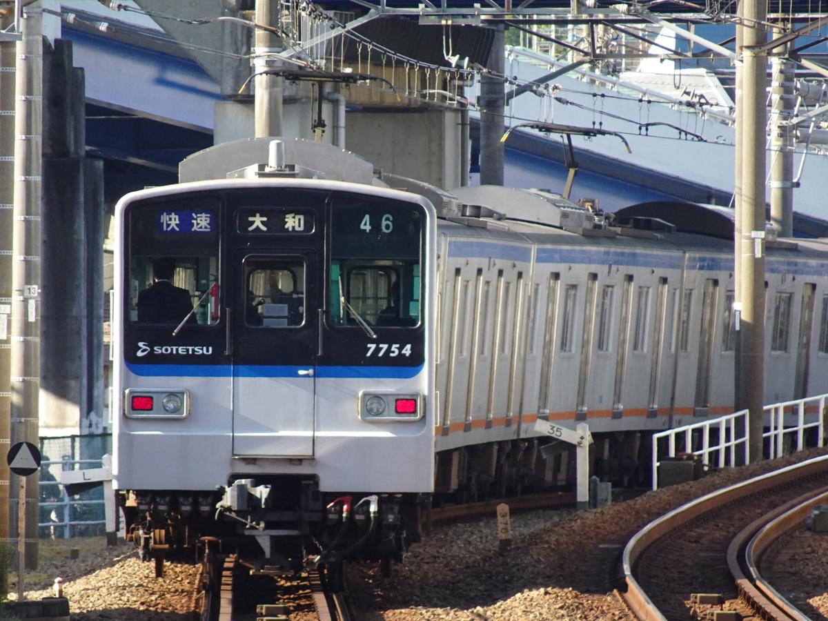 二俣川駅を出発した7754F快速大和行き(2020/11/2)