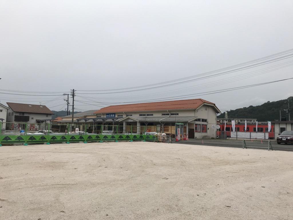 工事中だった備後庄原駅の駅舎や駅前ロータリー(2019/11/3)