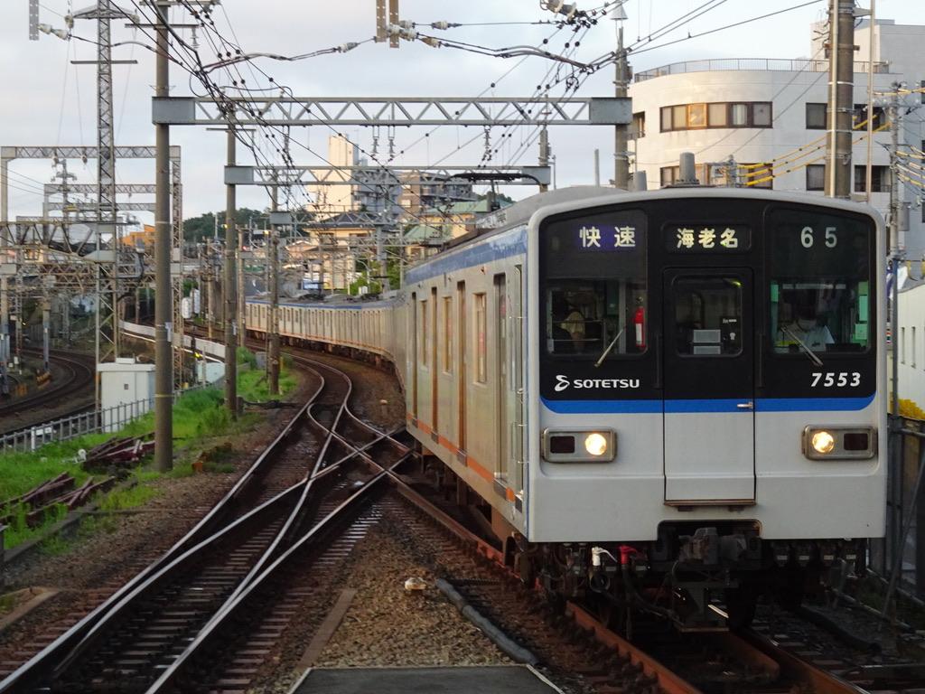 海老名駅に到着する7753F(快速→特急) (2020/7/19)
