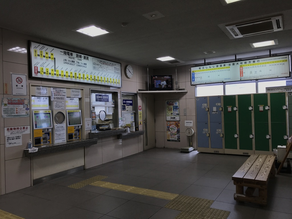 電鉄出雲市駅の駅舎内(2020/10/17)