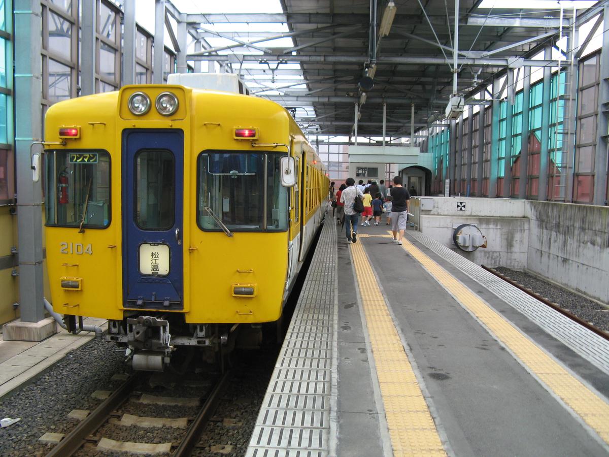 電鉄出雲市駅に到着した元京王車2104号(2007/9/1)