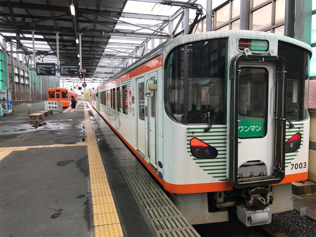 f:id:tyobi_train:20201114094103j:image
