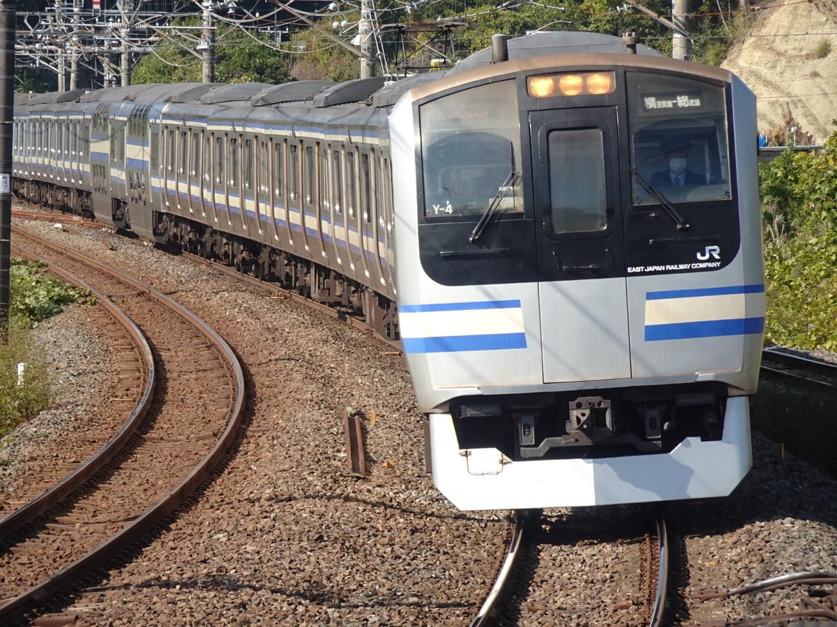 大網駅に到着するE217系15両編成快速上総一ノ宮行き(2020/11/14)