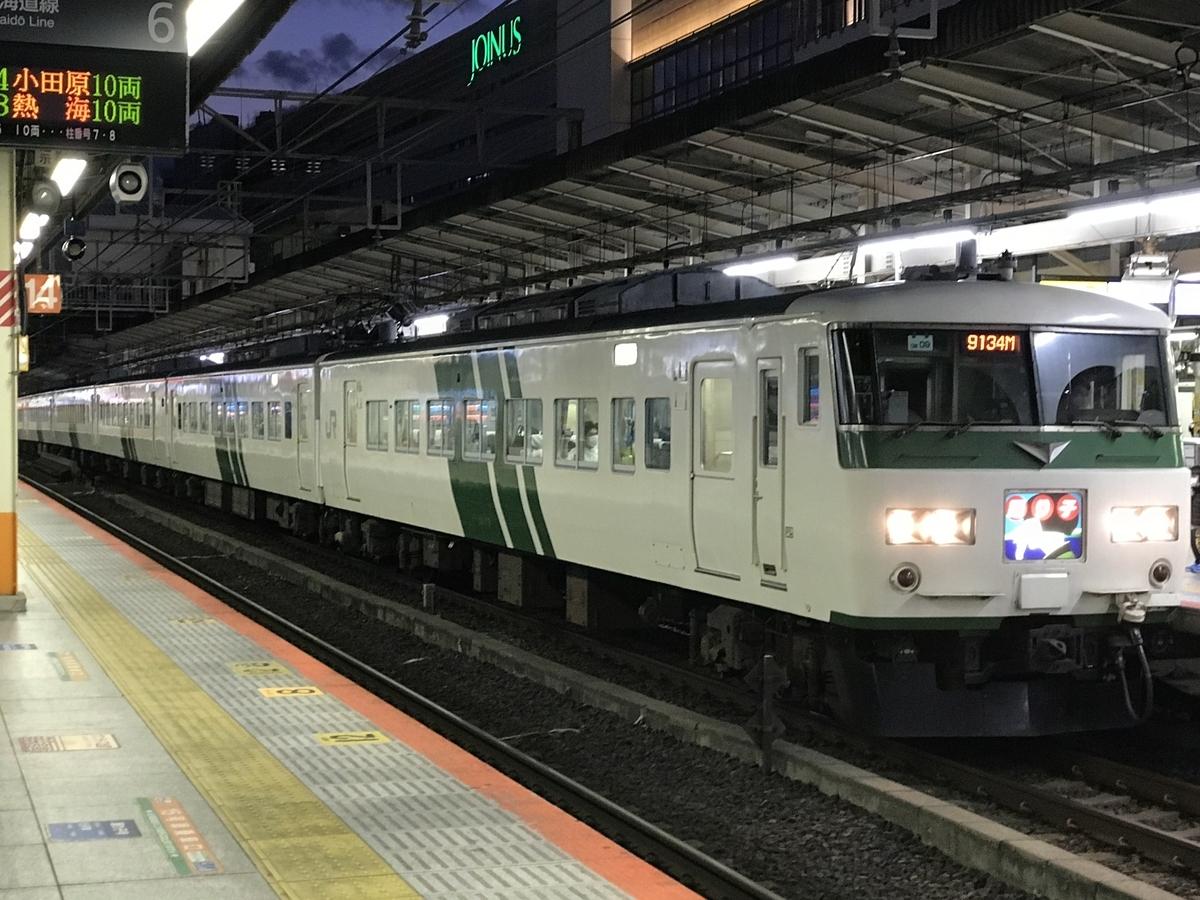 横浜駅7番線に停車中の185系(7両編成)踊り子114号我孫子行き(2020/11/15)