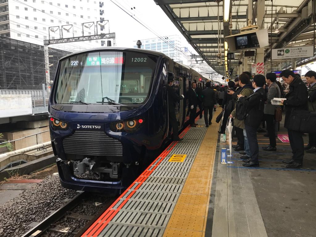 武蔵小杉駅に到着した相鉄12002F各駅停車新宿行き(2019/12/2)