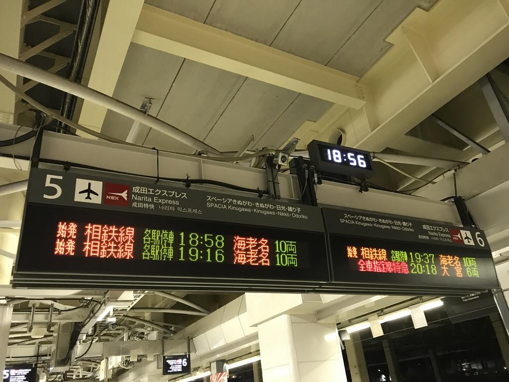 3番線が湘南新宿ライン折り返しホームとなり、相鉄直通列車は5・6番線発着に(2020/11/26)