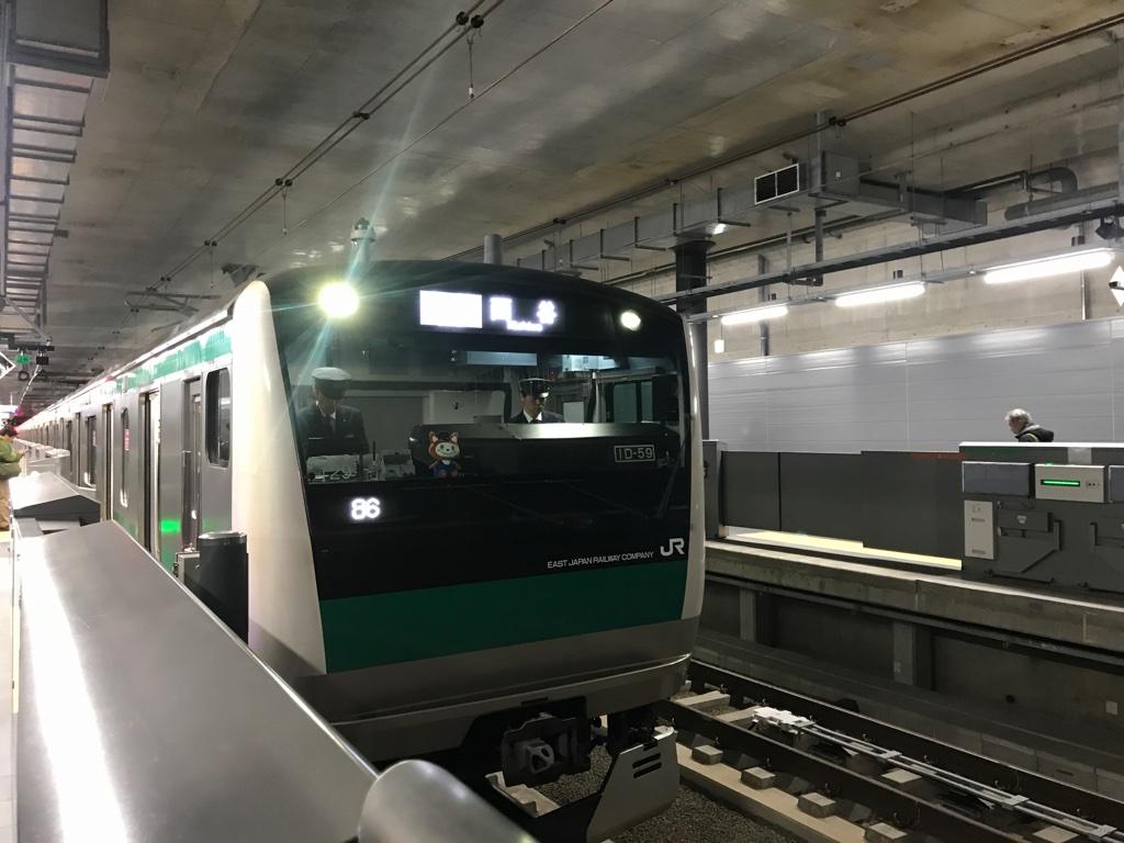 羽沢横浜国大始発西谷行きの一番列車・E233系が充当(2019/11/30)
