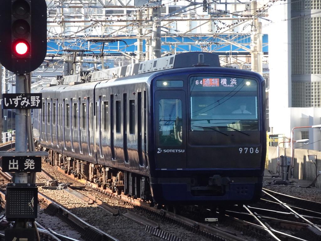 二俣川駅3番線に到着する9706F通勤特急横浜行き(湘南台始発)(2020/11/2)