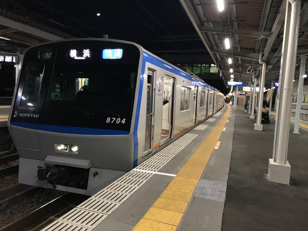 西谷駅3番線に停車中の8704F快速横浜行き(2019/12/4)