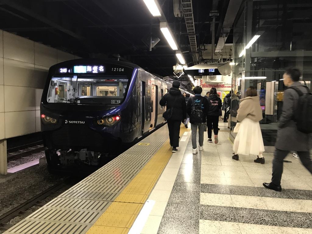 新宿駅3番線に入線した相鉄直通最終列車(2020/1/9)