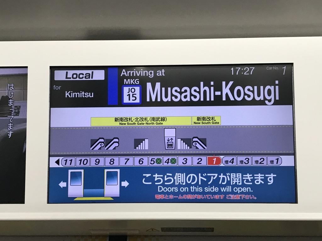E235系の車内ディスプレイに表示された、武蔵小杉駅の降車位置案内(2020/12/21)