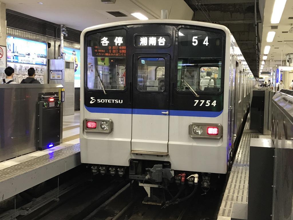 横浜駅1番線に停車中の7754F各駅停車湘南台行き(2020/9/13)