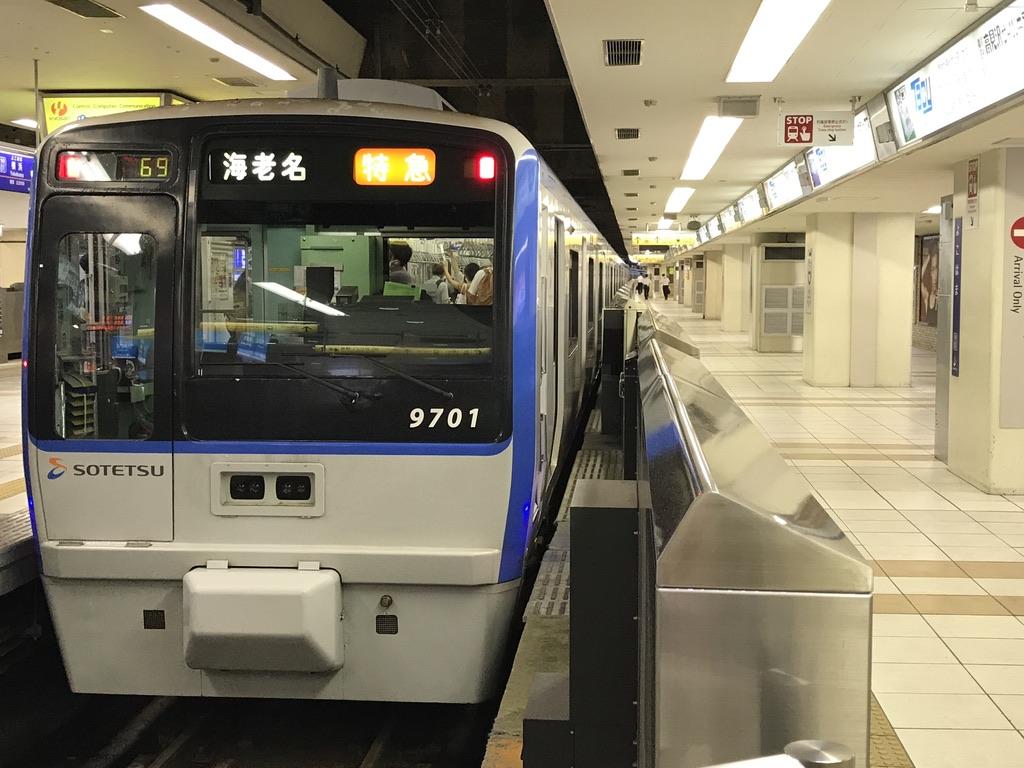 横浜駅3番線に停車中の9701F特急海老名行き(2020/9/13)