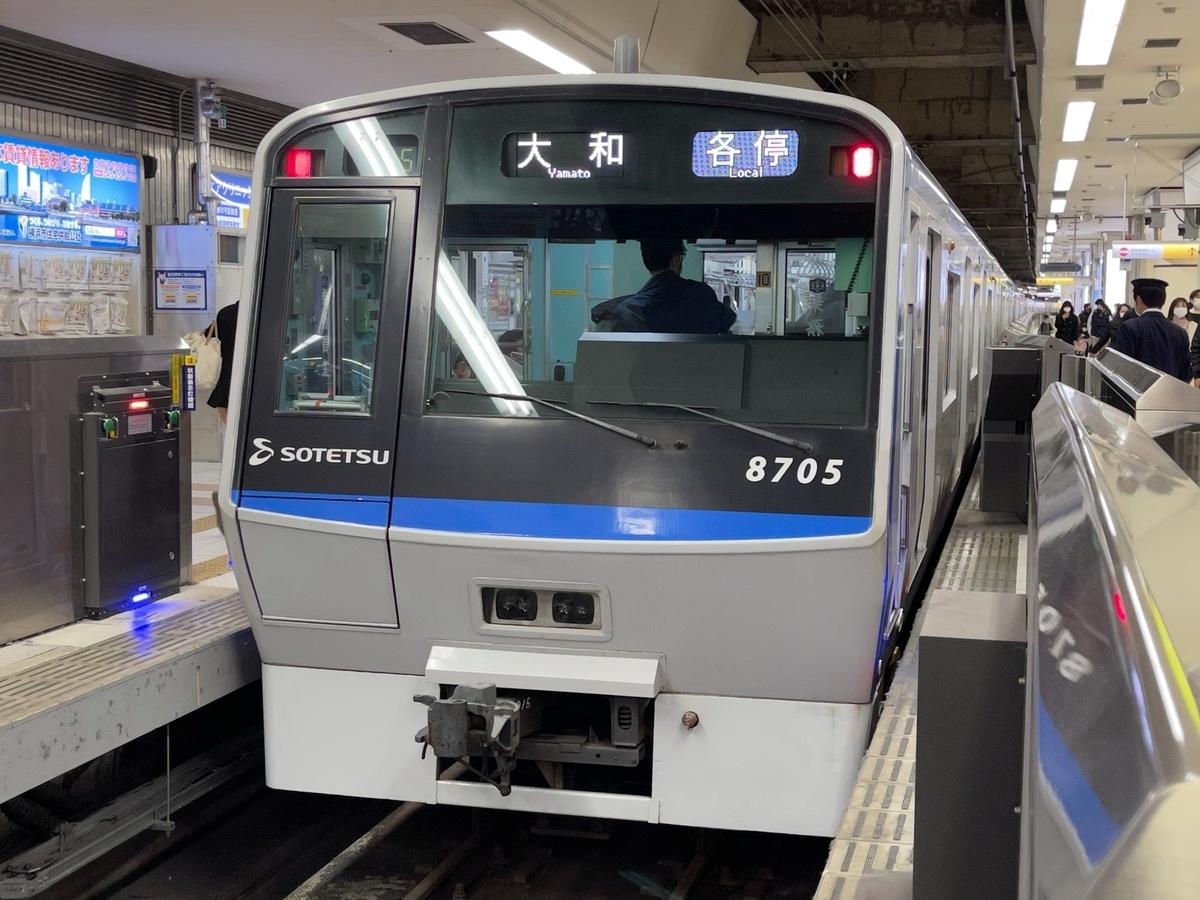 横浜駅1番線に停車中の8705F各停大和行き(2021/2/27)