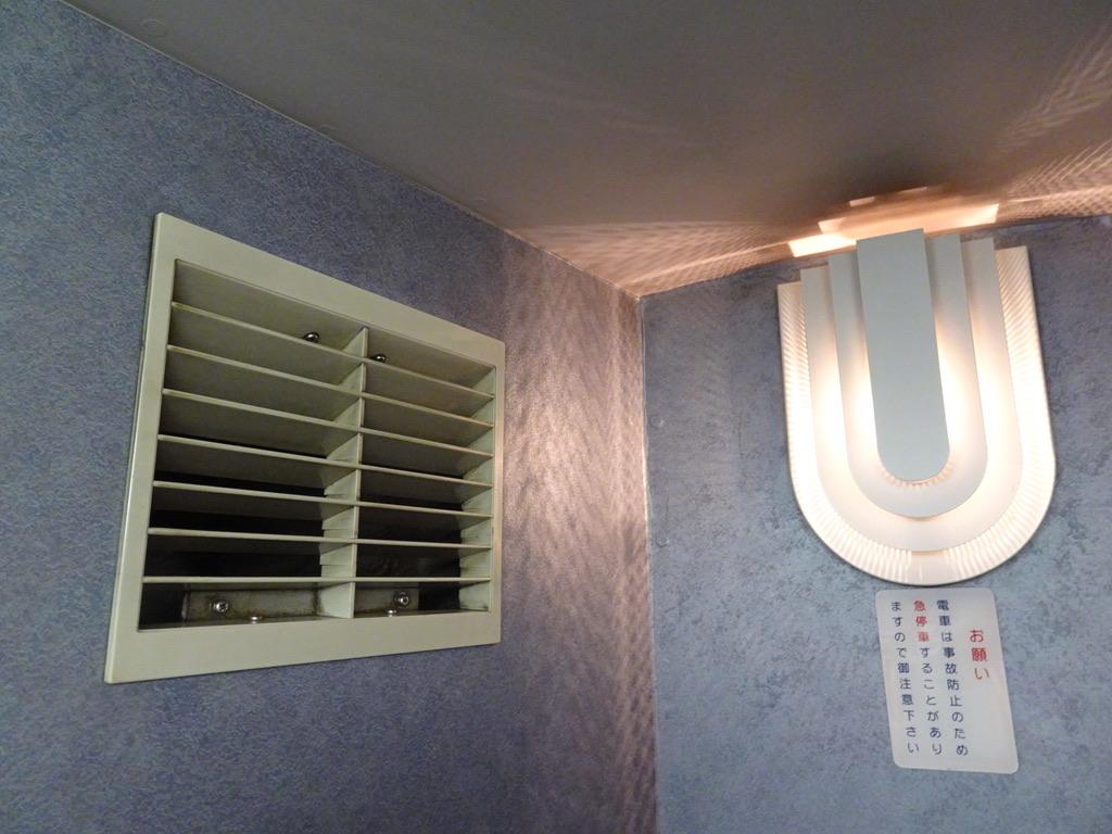 215系グリーン車2階席階段付近に設置されている換気扇・ライト(2020/10/4)