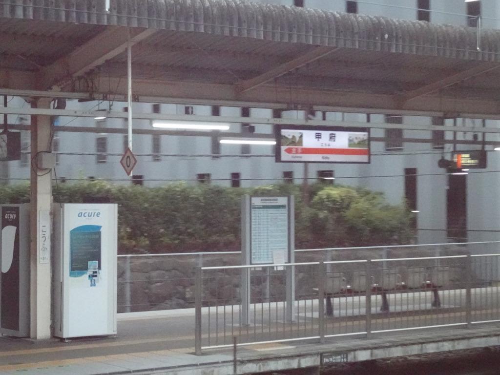 2階から眺めた甲府駅(2020/10/4)