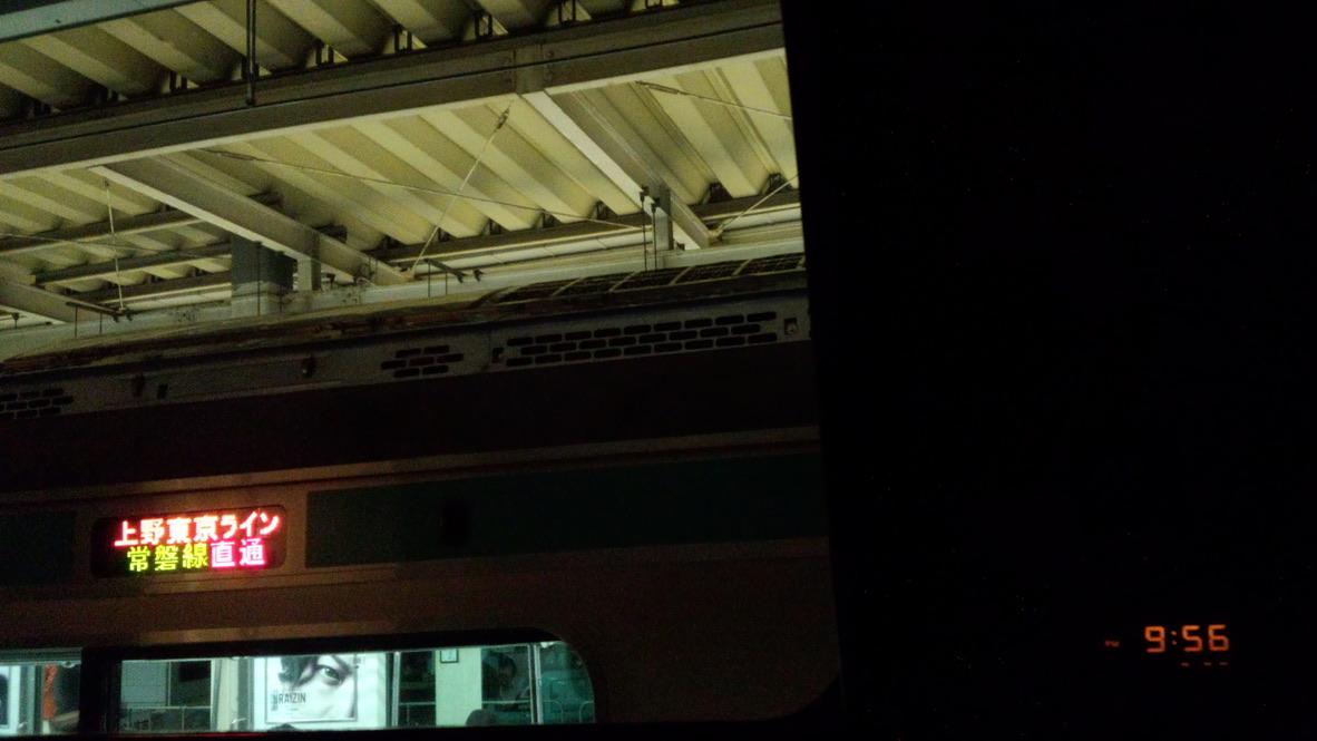 東京駅9番線停車中のサンライズ出雲号の個室内から見た、8番線停車中の常磐線直通列車(2016/4/16)