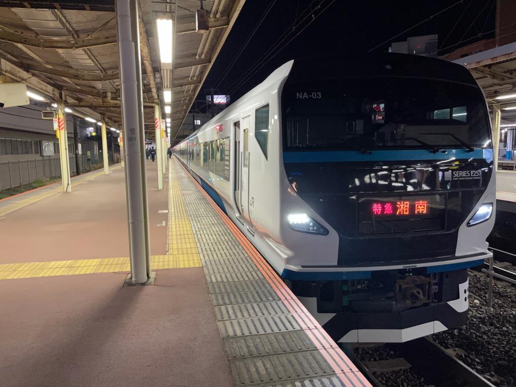 藤沢駅2番線に停車中のE257系特急湘南21号小田原行き(2021/3/15)