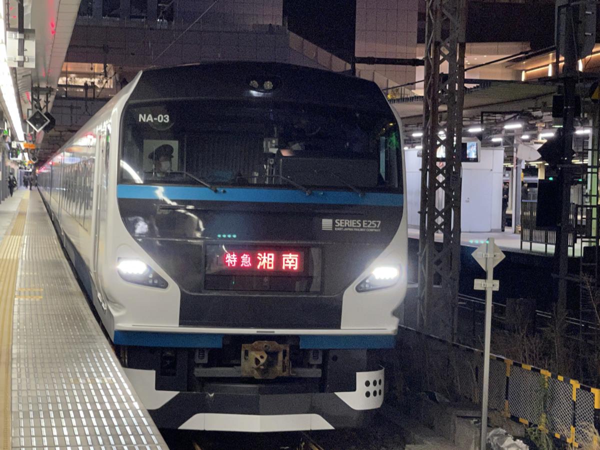 新宿駅5番線に停車中のE257系特急湘南21号小田原行き(2021/3/15)