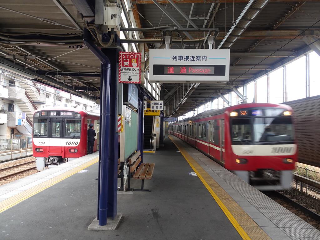 生麦駅2番線で2本待避中の下り普通、3番線を通過する上りエアポート急行(2021/4/4)
