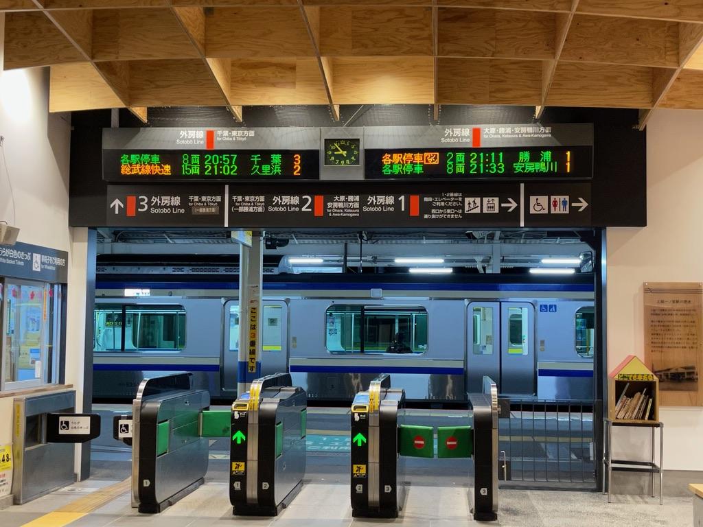 上総一ノ宮駅改札外から撮影した、2番線に停車中のE235系快速久里浜行き(2021/4/6)