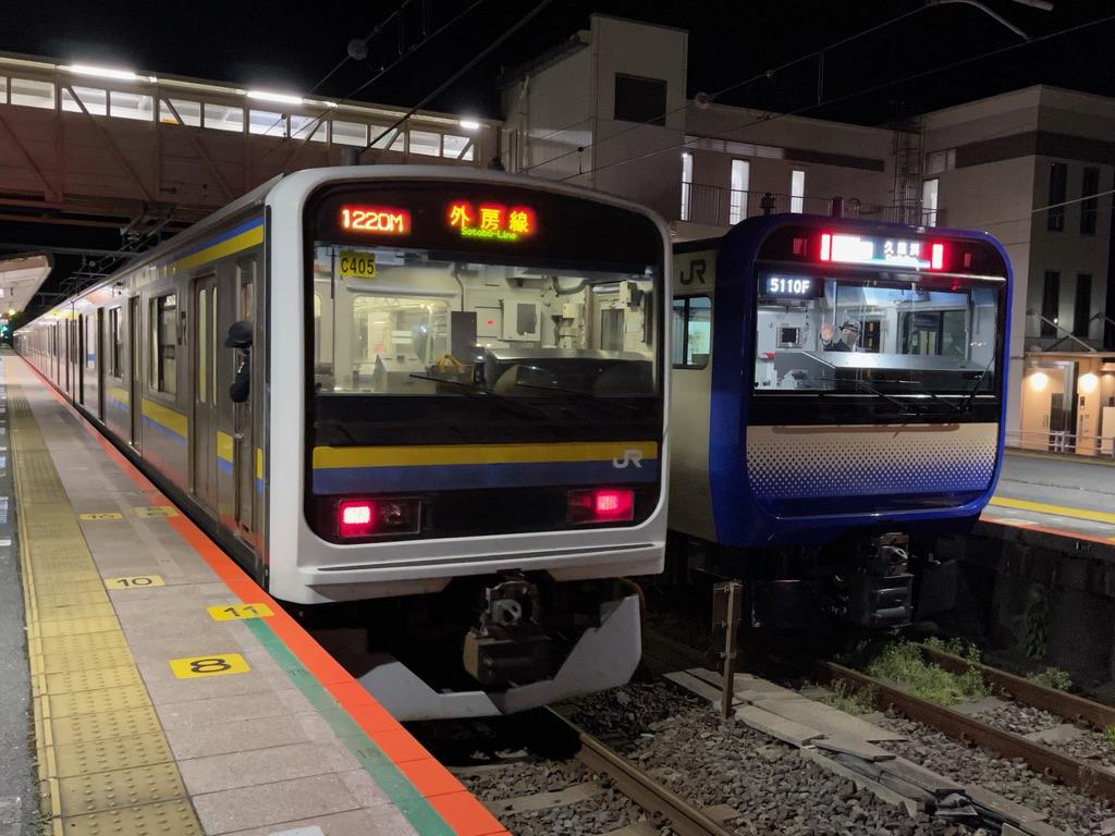 上総一ノ宮駅を発車する209系普通千葉行き、停車中のE235快速久里浜行き(2021/4/6)