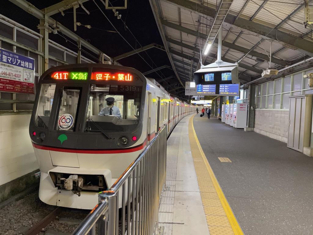 逗子・葉山駅に到着した都営5319Fエアポート急行(2021/4/11)
