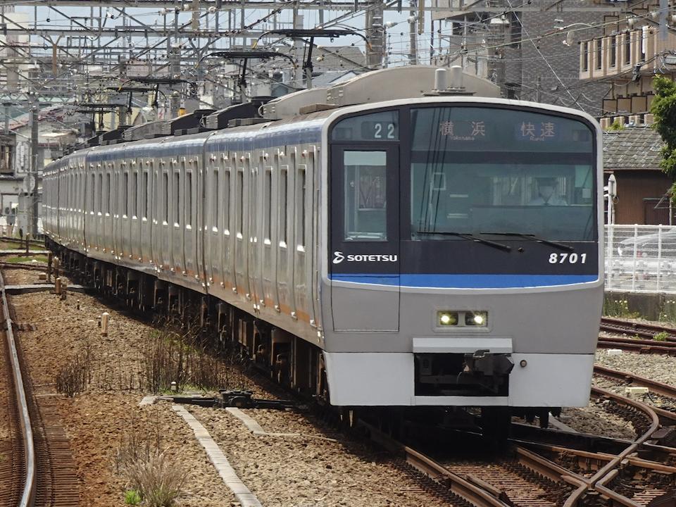 まもなく相模大塚駅に到着する8701F快速横浜行き(2021/5/8)