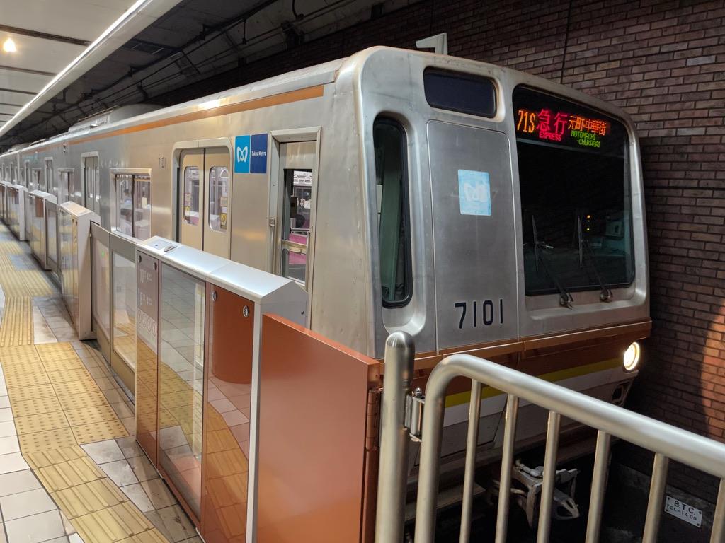 馬車道駅1番線を発車する東京メトロ7101F急行元町・中華街行き(2021/7/7)