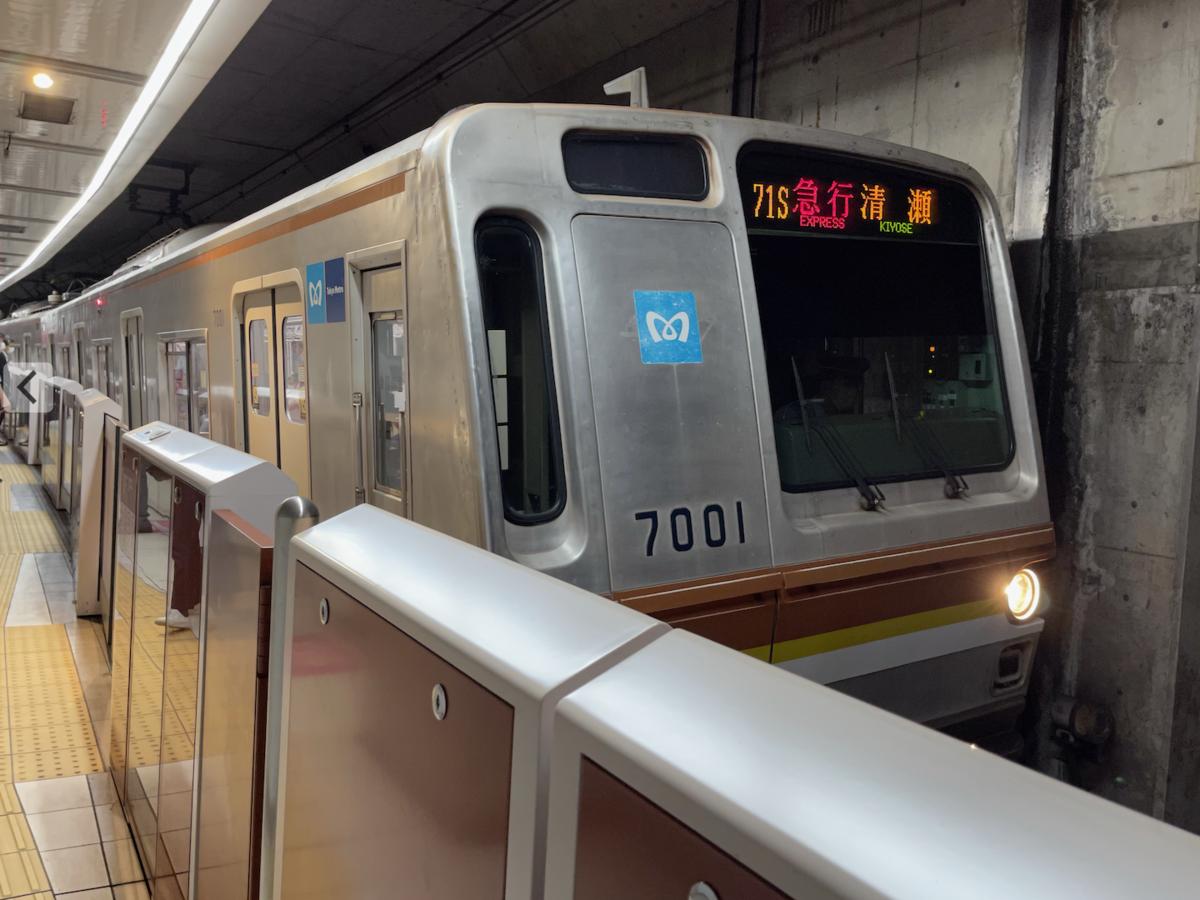 馬車道駅2番線に到着する東京メトロ7101F急行清瀬行き(2021/7/7)