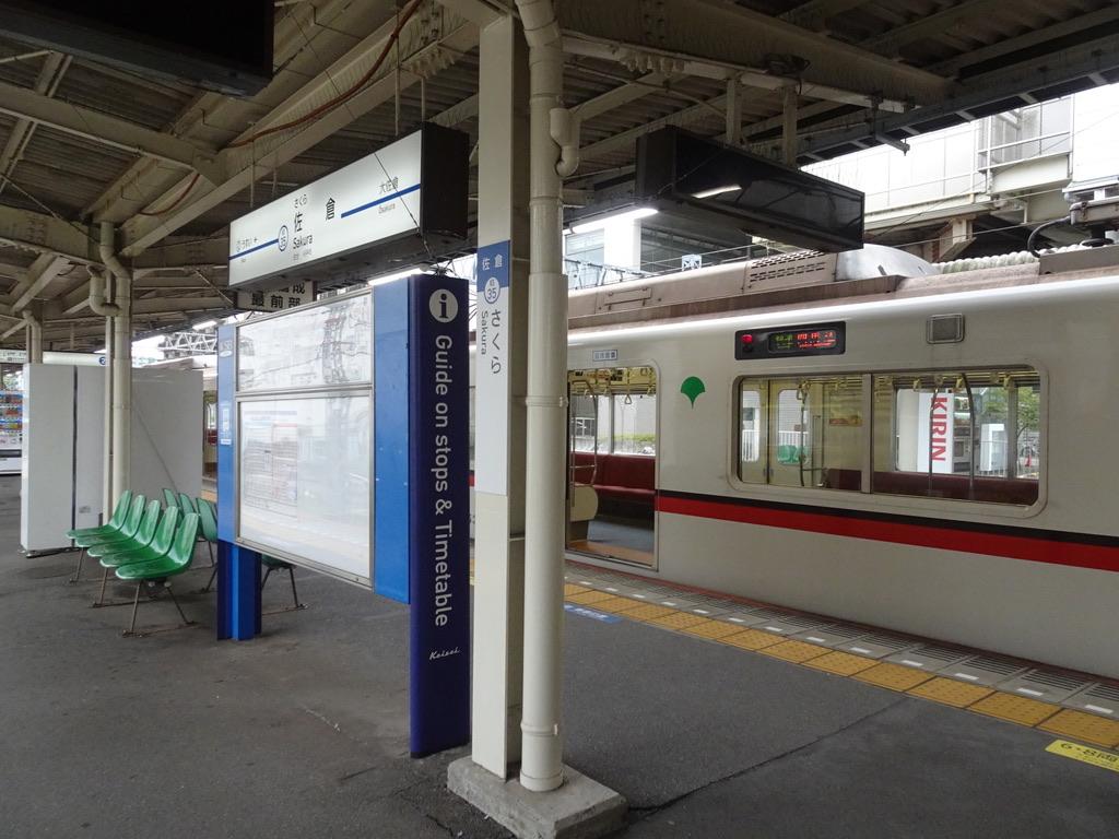 京成佐倉駅2番線に停車中の都営5316F快速西馬込行き(2021/7/3)