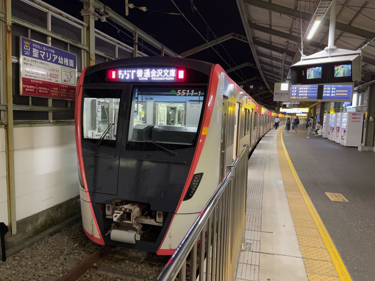 逗子・葉山駅1番線に停車中の都営5511F普通金沢文庫行き(2021/7/16)