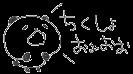 f:id:tyodag:20161017224340j:image