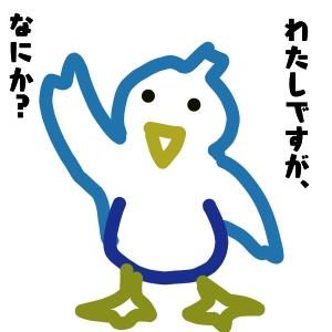 f:id:tyoiotasyufu:20200415150039j:plain