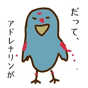 f:id:tyoiotasyufu:20200415150046j:plain