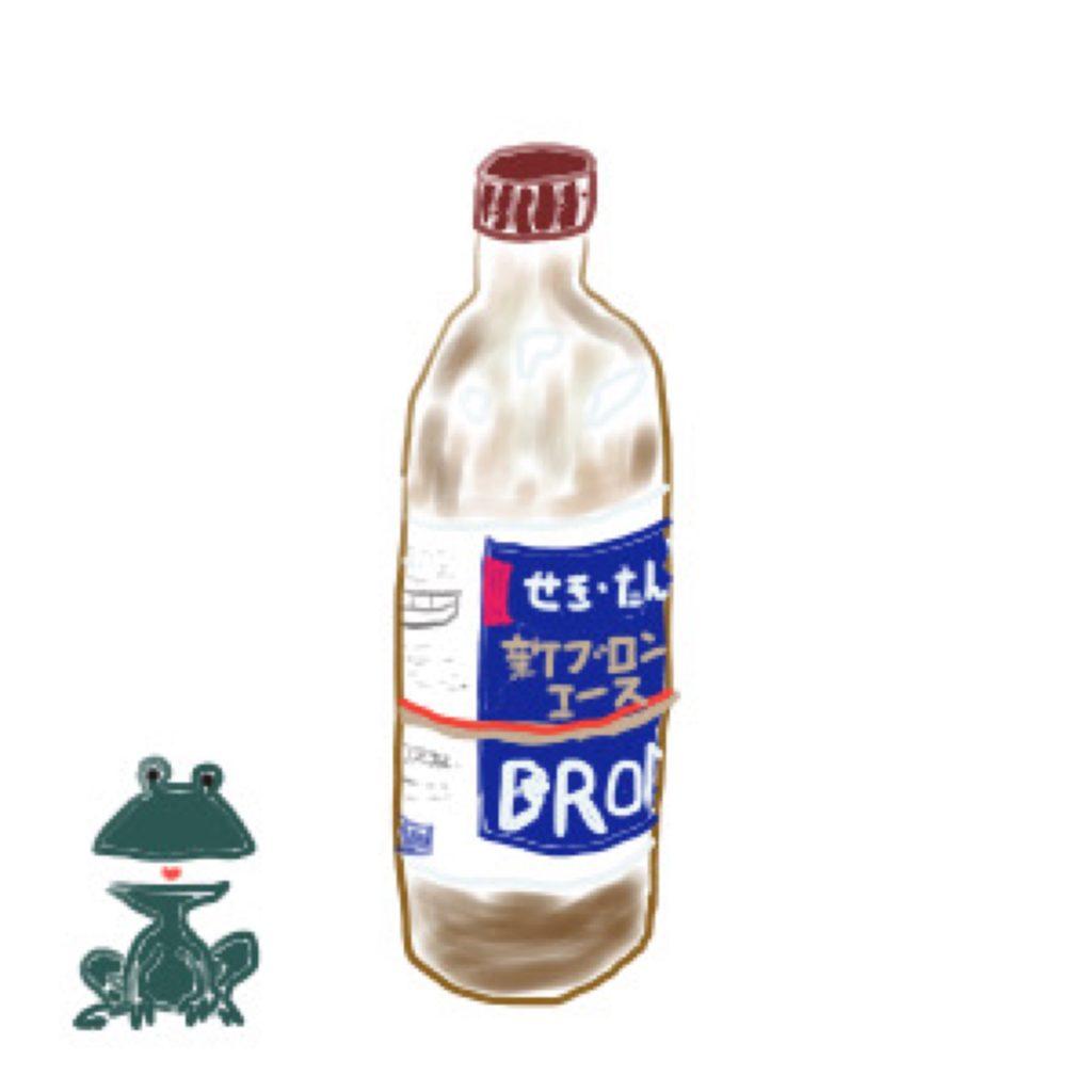 f:id:tyoiotasyufu:20200421182408j:plain