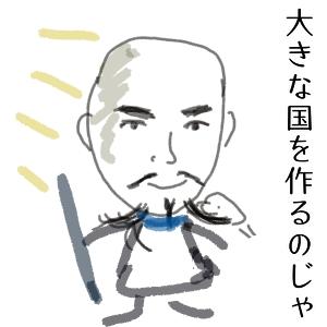f:id:tyoiotasyufu:20200506234825j:plain