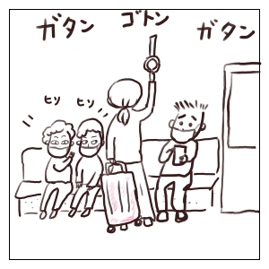 f:id:tyoiotasyufu:20200510142158j:plain