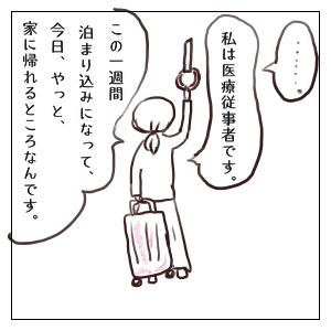 f:id:tyoiotasyufu:20200510142255j:plain