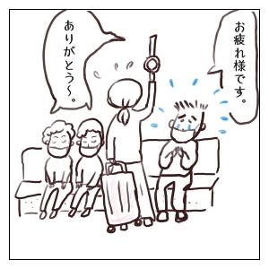 f:id:tyoiotasyufu:20200510142319j:plain