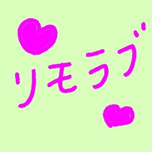 f:id:tyoiotasyufu:20201030144234j:plain