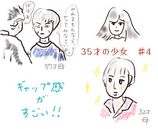 f:id:tyoiotasyufu:20201103084529j:plain