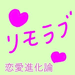 f:id:tyoiotasyufu:20201106125504j:plain