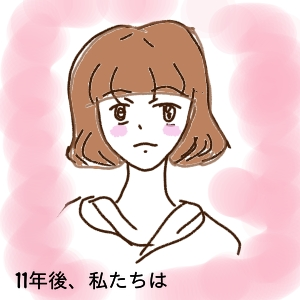 f:id:tyoiotasyufu:20201108155028j:plain